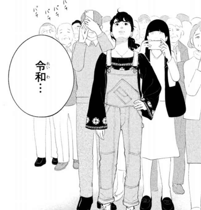 東京タラレバ娘 漫画 zip